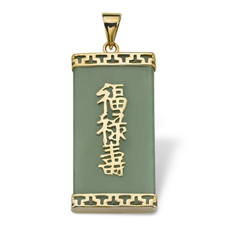 Emerald-Cut Genuine Green Jade 14k Yellow Gold Prosperity/Long Life/Luck Pendant at PalmBeach Jewelry