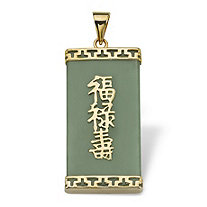 Emerald-Cut Genuine Green Jade 14k Yellow Gold Prosperity/Long Life/Luck Pendant