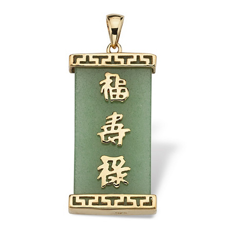 "Green Jade ""Good Luck, Prosperity & Long Life"" Pendant in 14k Gold over Sterling Silver at PalmBeach Jewelry"