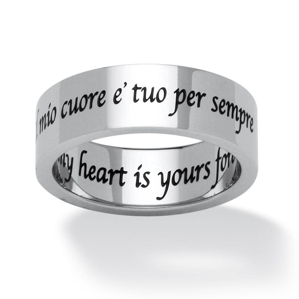 how to say my heart in italian