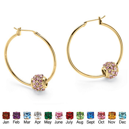 Birthstone Bead Hoop Earrings in Yellow Gold Tone at PalmBeach Jewelry