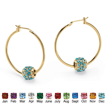 "Birthstone Bead Hoop Earrings in Yellow Gold Tone (1"") at PalmBeach Jewelry"