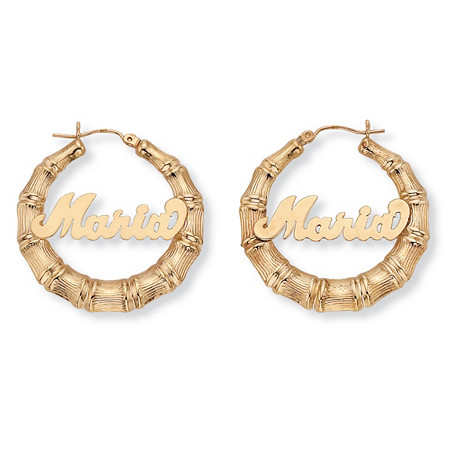 "Personalized Bamboo Hoop Earrings in Gold Tone Over Sterling Silver  (1 1/2"") at PalmBeach Jewelry"