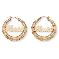 "Personalized Bamboo Hoop Earrings in Gold Tone Over Sterling Silver (1.5"")"