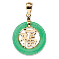 "Genuine Green Jade Round ""Fortune"" Pendant in Solid 10k Yellow Gold 3/4"""