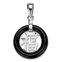 "Genuine Black Jade Round ""Fortune"" Pendant in Sterling Silver 3/4"""